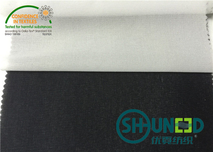 Lady's Thin Fabric Fusible Woven Interlining Shrinkage Resistant  Black PA Coating