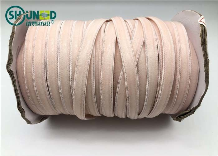 High Elasticity Elastic Tape with Silicone For Underwear bra garment