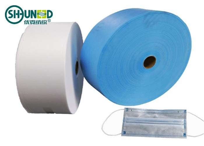 SS Nonwoven Fabric PP Spunbond Non Woven Fabric For Disposable Face Mask And Medical Gown